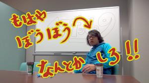 Imagsh_10_0001