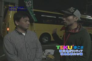 Teku_3