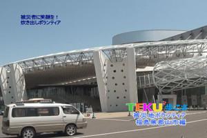 Teku_5