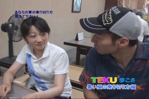 Teku_8